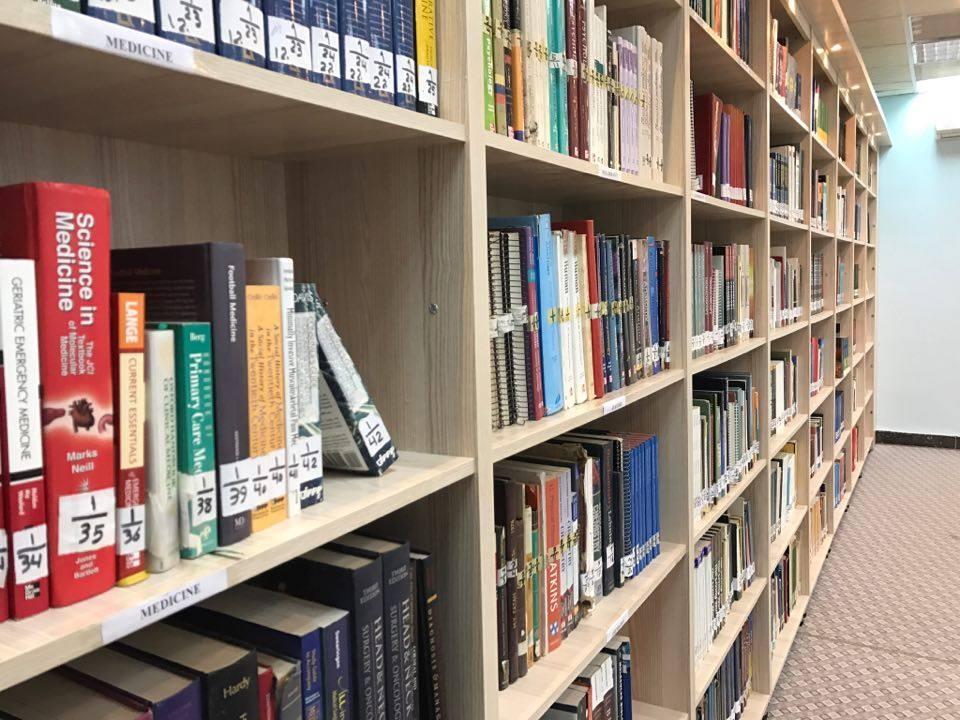 مكتبة كلية الطب