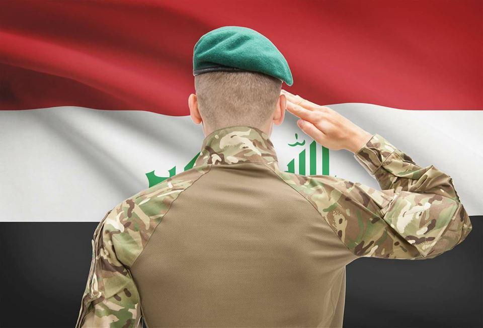 تهنئة بمناسبة تحرير الموصل