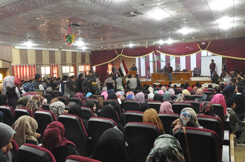 جانب من احتفاليات جامعة المثنى بيوم النصر