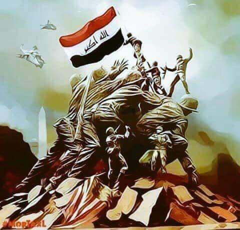 أنتصر العراق