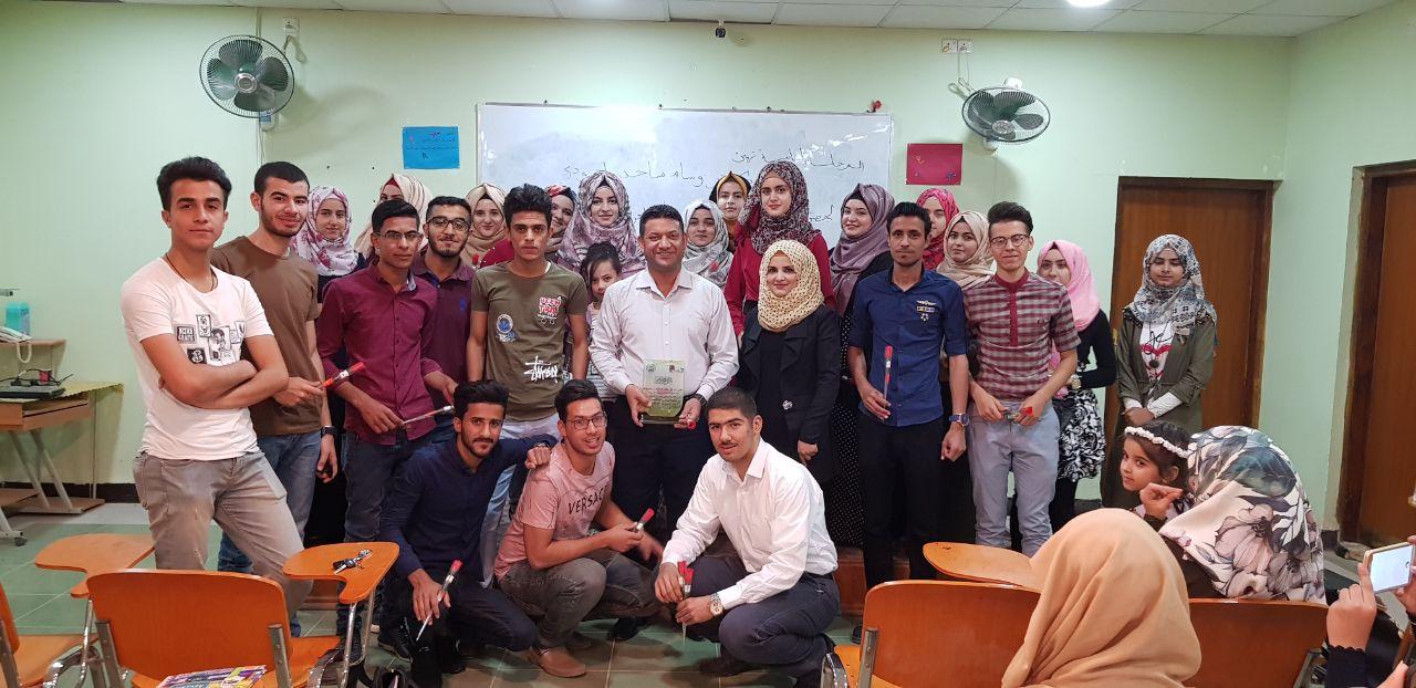 تكريم الدكتور وسام ساجد
