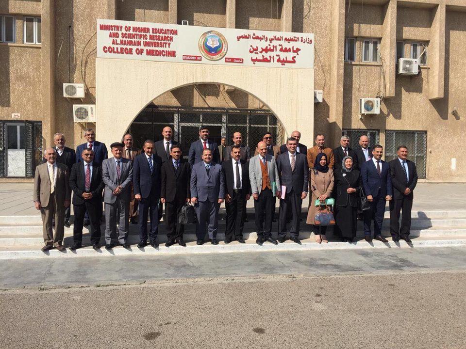 الاجتماع الدوري لمجلس عمداء كليات الطب