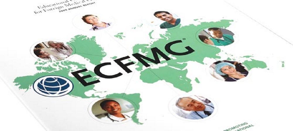 البدء في تسجيل كلية الطب ضمن النظام العالمي و الامريكي (ECFMG)