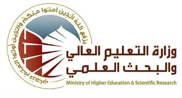 الشهرستاني : قبول اكثر من مئة الف طالب وطالبة في الجامعات للسنة الدارسية 2015-2016