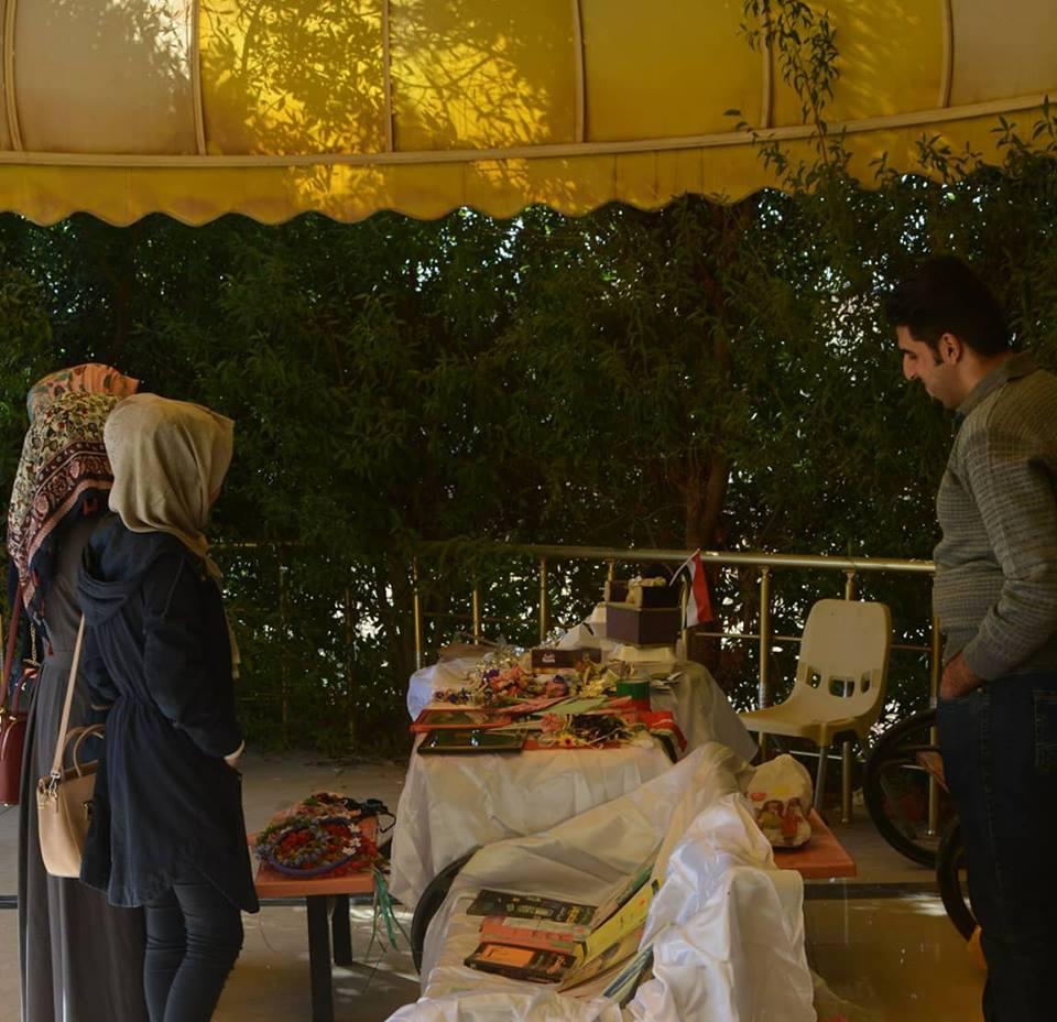 العراق ينتصر :: نشاط طلابي :: سوق خيري