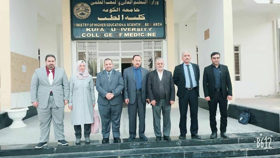 زيارة السيدة عميد كلية الطب الى جامعة الكوفة \ كلية الطب