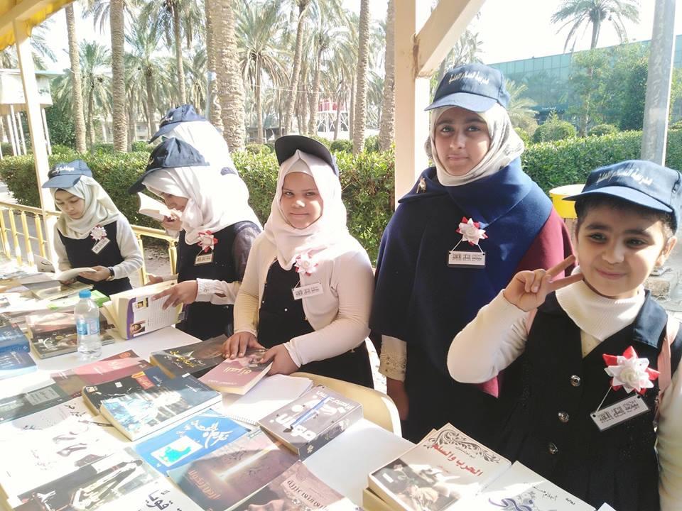 سفرة علمية :: زيارة مدرسة السلام الابتدائية لكلية الطب