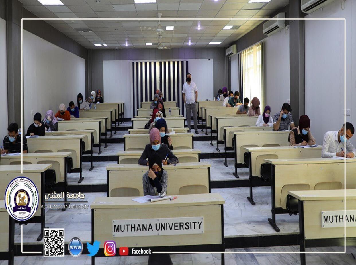 الإمتحانات النهائية للدور الأول من العام الدراسي 2020-2021